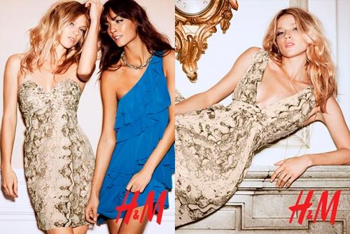 Модні сукні 2011