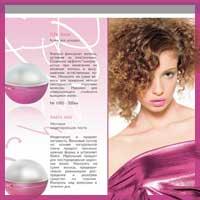 Як вибирати торгову марку і косметику по каталогу