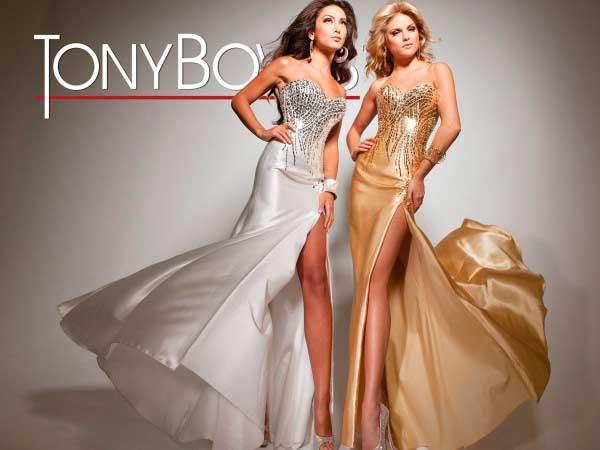 Модні сукні на випускний 2013 (фото)