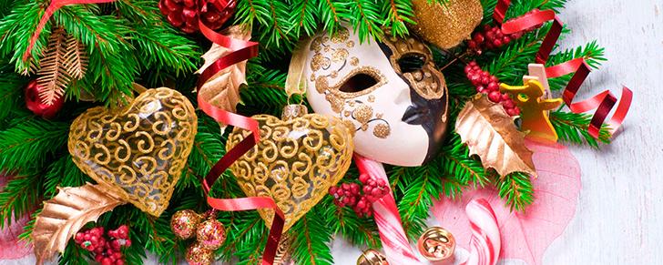 Як заощадити на святкуванні Нового року?