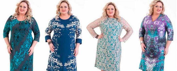 Модні поради стилістів для повних дівчат і жінок – Любов + Мода ... 973db1ce85275