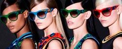 Модні сонцезахисні окуляри 2016